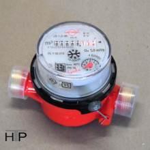 wodomierz metron ciepła woda- 1m3-4